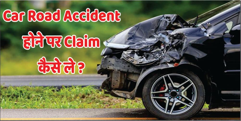 Car road accident claim i car accident Motor vehicle accident settlements