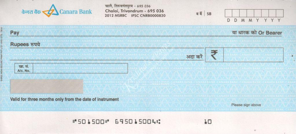 cheque bounce law in india