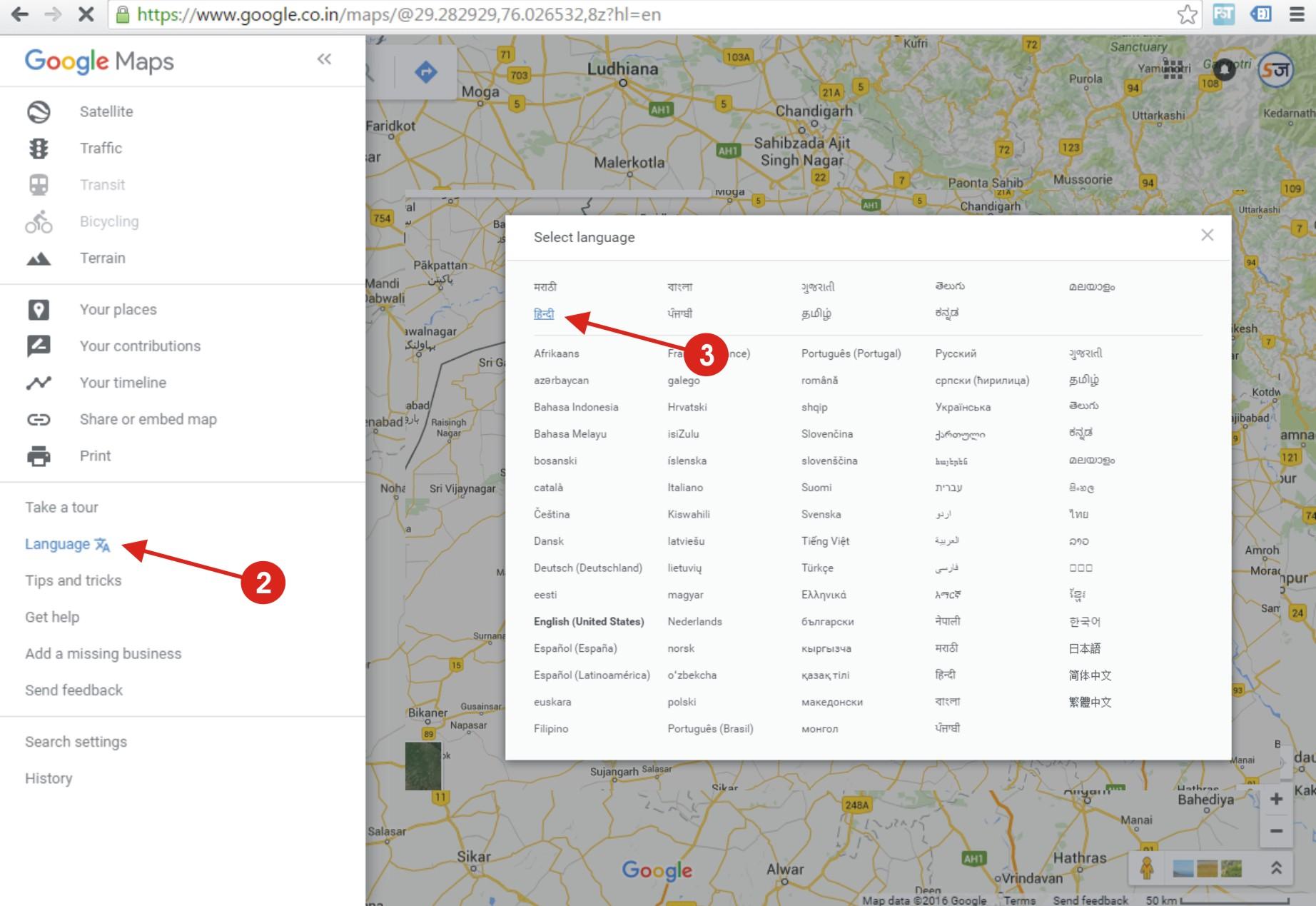 google map hindi me kaise dekhe