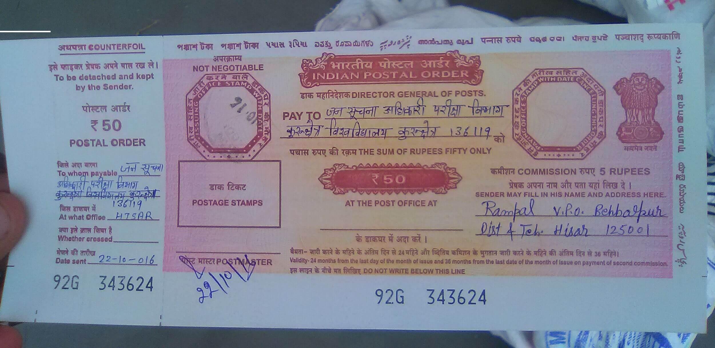 rti postal order payable to