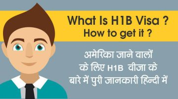 What is H1B Visa In Hindi ?