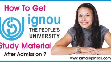 How-To-Get-Ignou-Study-Material-After-Admission.