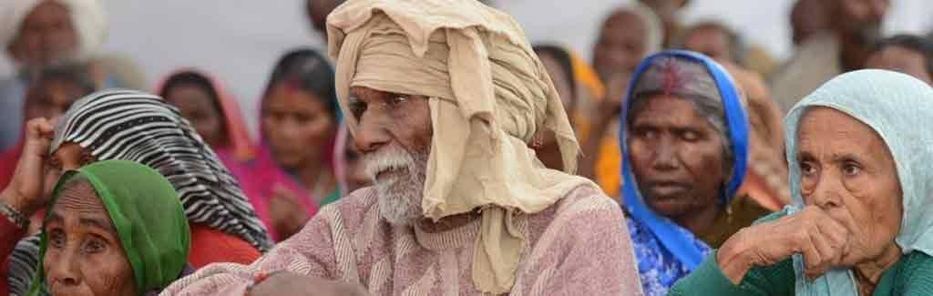 हरियाणा में बुढ़ापा पेंशन के लिए ऑनलाइन आवेदन कैसे करे