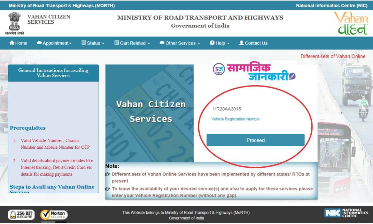 transfer of ownership of vehicle in delhi