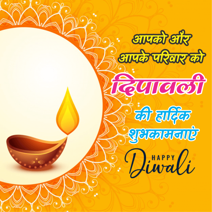 Happy Diwali Wishes In Hindi l Best Diwali Quotes In Hindi 1