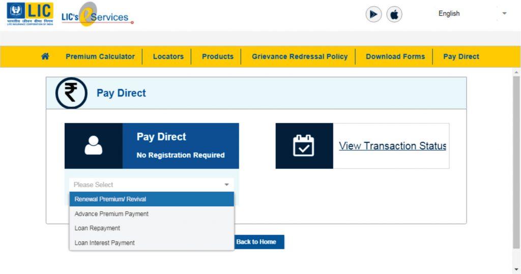 Lic Online Policy Premium Payment Kaise Kare l Lic Ki Kist Online Kaise Jama Kare