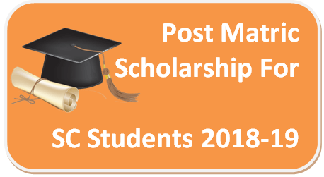 Post Matric Scholarship For SC Students 2018-19