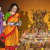 holika dhan story in hindi