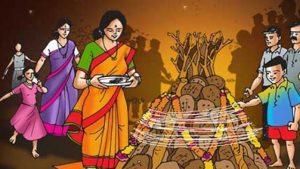 holika dhan story in hindi