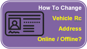 How To Change Rc Book Address Online/Offline