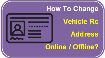 How To Change Rc Book Address Online/Offline