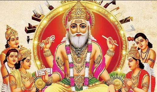Vishwakarma Day Jayanti 2019