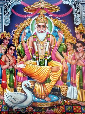 Vishwakarma Day Kyu Manaya Jata Hai