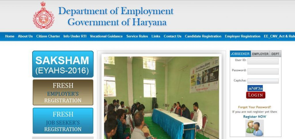Haryana-Employment-Exchange-Online.