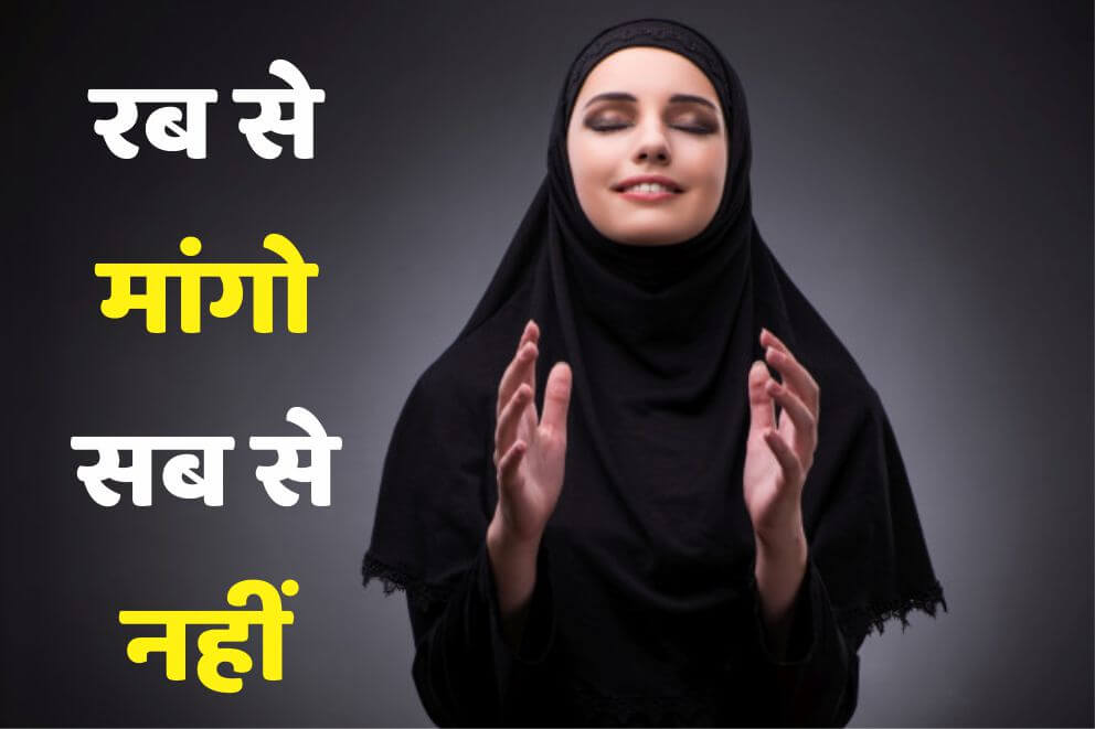 islamic shayari on hijab
