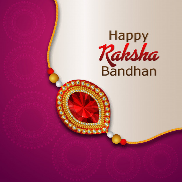 best wishes for brother on rakhi